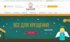 Superbodik - интернет-магазин детской одежды