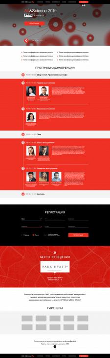 Верстка корпоративного сайта по макету PSD