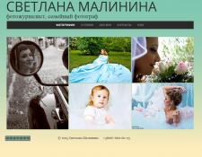 Репортаж, индивидуальная, детская, семейная съемка