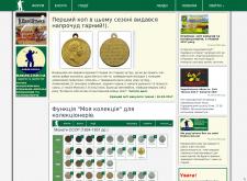 Сайт Хабарком
