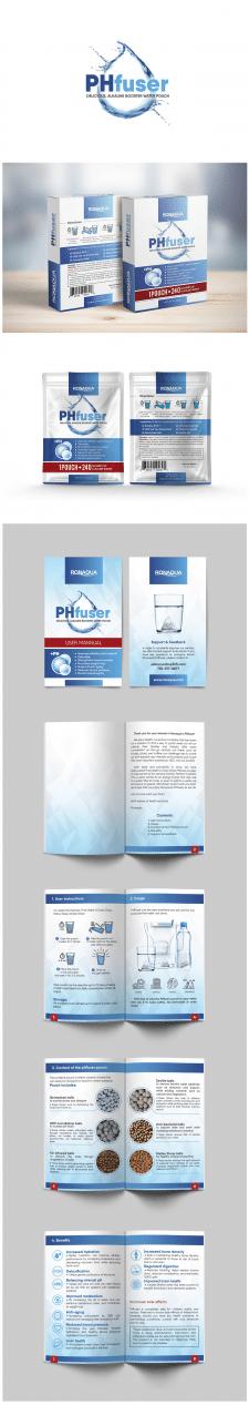 Упаковка PHFuser