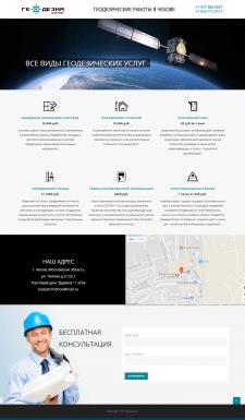 Разработка сайта визитки кадастрового инженера