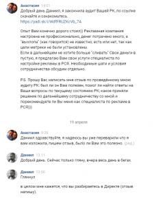"""Компания """"Мотошкола Динамика"""""""