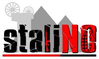 лого рок-группа