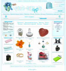 Интернет-магазин Give-gift.ru