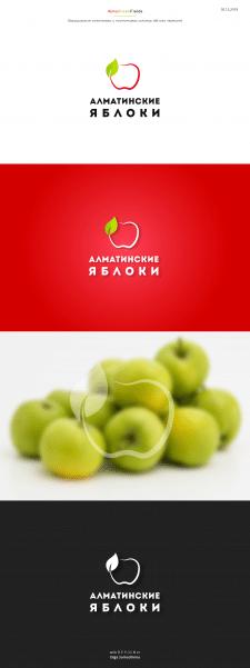Логотип для Алматинские яблоки