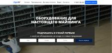 Сайт по продаже оборудования для майнинга.