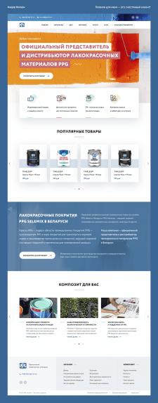Дизайн главной страницы для PPG SELEMIX