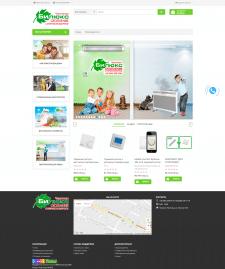 Сайт магазин ИК-отопления
