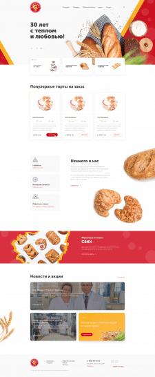 Дизайн сайта. Самарский БКК