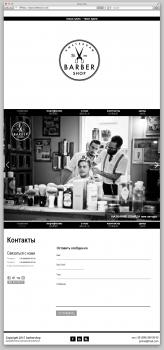 Главные страницы для сайта