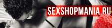 обложка секс шоп