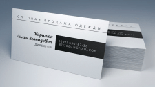 Business Card #814030