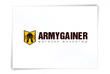 ARMYGAINER