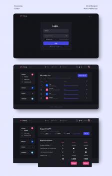 Редизайн приложения