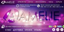 Дизайн меню в группе Вконтакте