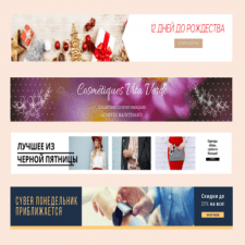 Unique banners for websites / advertising
