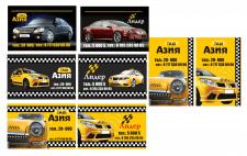 варианты визиток для такси
