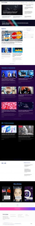 Написание новостей для сайта в IT-тематика