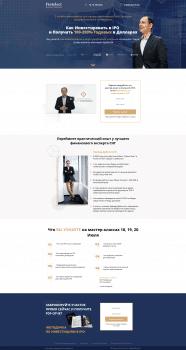 Лендинг для компании Fintelect