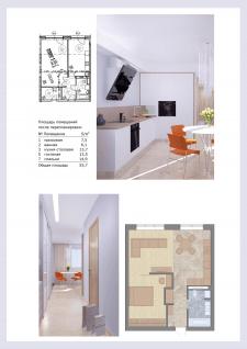 Перепланировочное решение квартиры 55 м