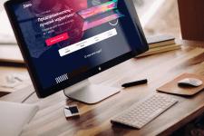 Дизайн landing page для обучающего онлайн курса