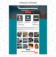 Сайт по продаже автозапчастей для грузовых авто