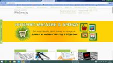 Рекламный баннер для сайта