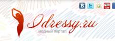 Лого Idressy