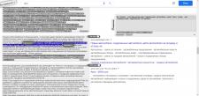 Chrome расширение для копирайтеров/рерайтеров