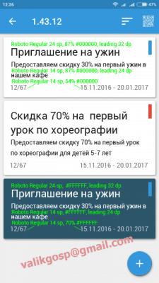 Спецификация шрифта экрана eKen