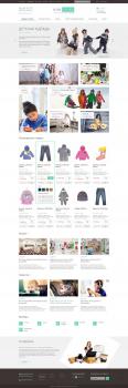 Интернет-магазин - Kids store
