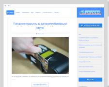 Сайт-визитка компании интернет оператора