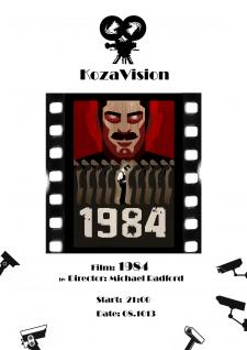 Киноафиша 1984