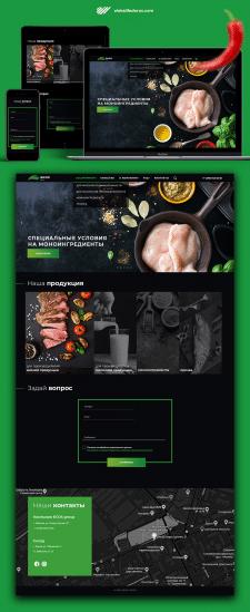 Производитель товаров для пищевой промышленности