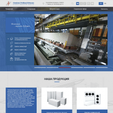 Разработка сайта для ОАО «Гомельстройматериалы»