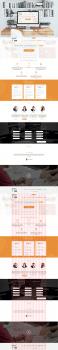 Промо-сайт: компания по установке XERO