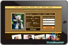 Создание сайтов landing page