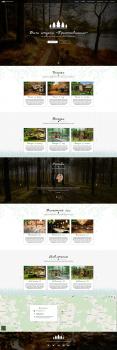Сайт базы отдыха «Простоквашино»