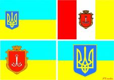 Государственная символика