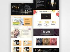 Uniq Cosmetics Дизайн главной страницы
