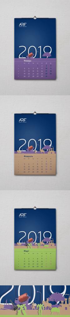ARF_calendar