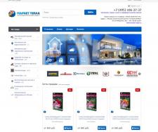 Добавление товаров на сайт Маркет Тепла