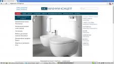 Интернет-магазин плитки и мебели для ванной