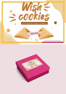 Наклейка для коробки с печеньем