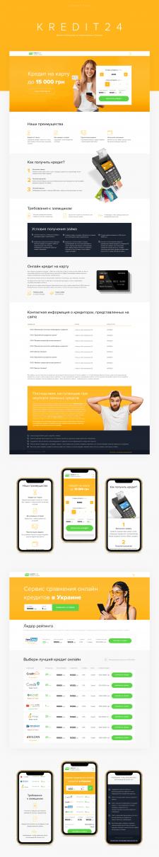 Дизайн landing page по кредитованию в Украине
