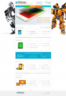 iPhoneRemont - сайт сервисного центра