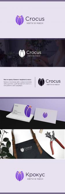 Логотип для флористической компании Crocus