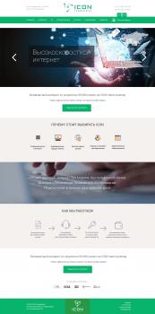 Дизайн сайта интернет-провайдера