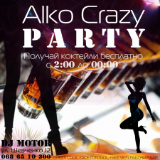"Дизайн Баннера ""Alko Crazy  Party"""